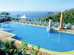 Piscina Hotel Olimpo ****
